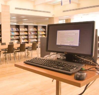 Biblioteca Nacional con servicios online