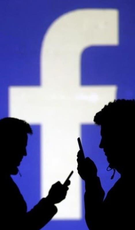 """Más aplicaciones """"Facebook Portal"""""""