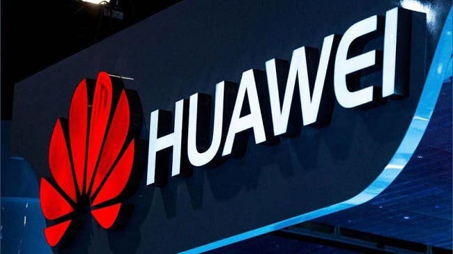 Huawei reconoce que lucha por sobrevivir ante la «incesante agresión» de EEUU
