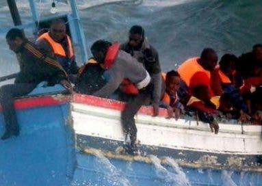 La Guardia Costera repatria 72 haitianos