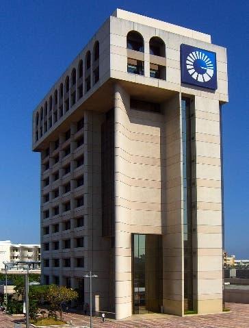Banco Popular entre los top 1,000 bancos el mundo