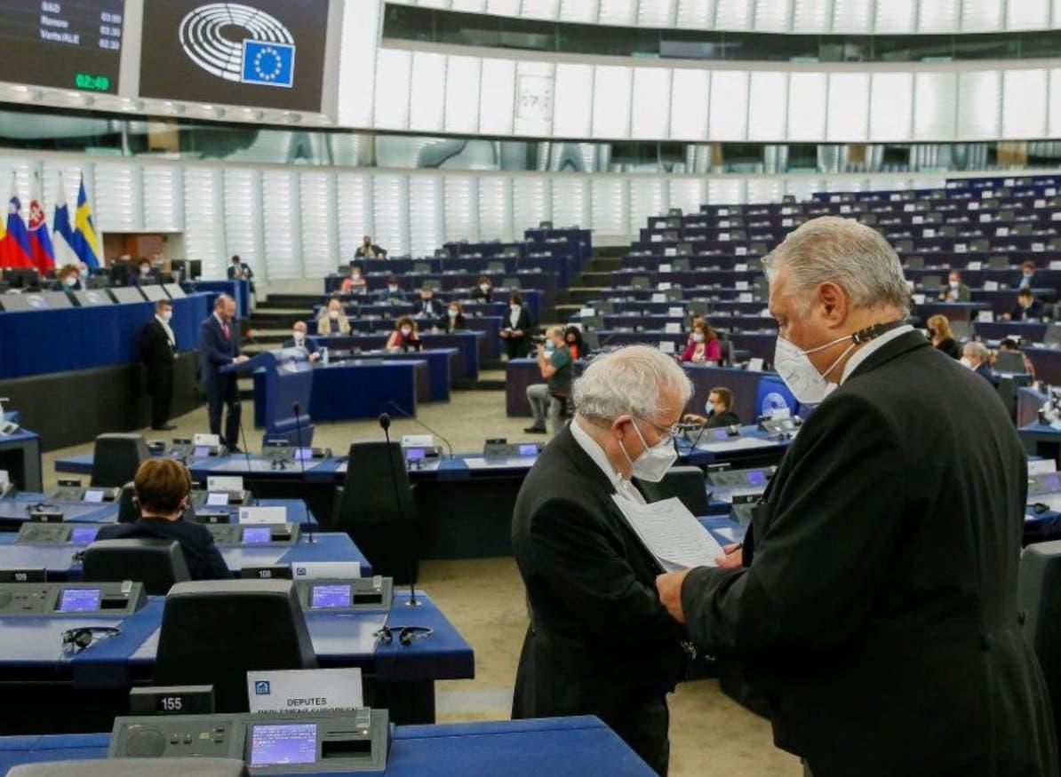 Parlamento UE debate crisis en Nicaragua