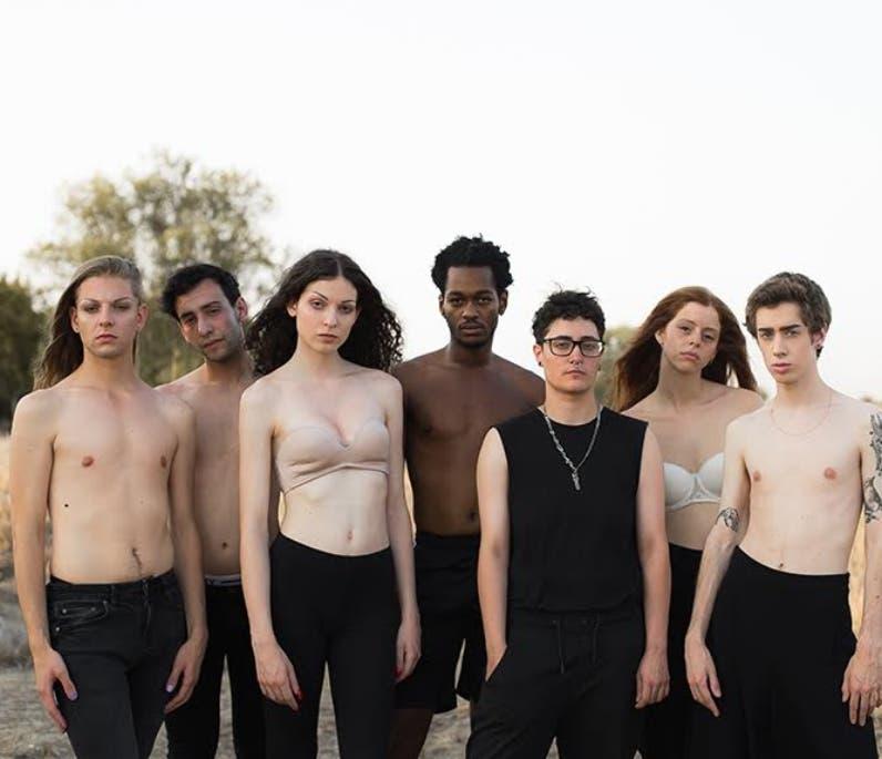 Convocatoria al Premio Joven de la Imagen