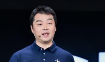 Huawei Cloud  intensifica inversión en la región