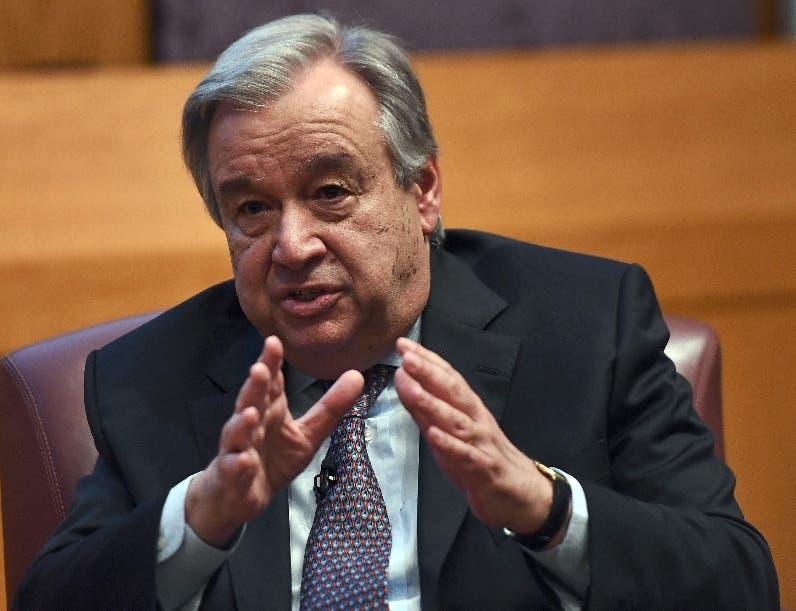 La ONU critica  a Nicaragua por últimas medidas