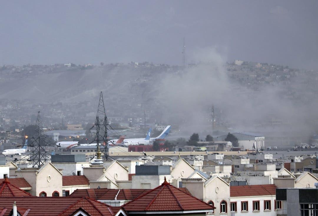 Explosión estremece aeropuerto de Kabul; reportan muertos
