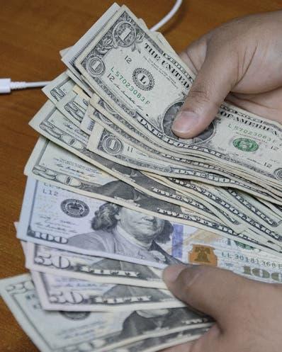 Las remesas recibidas en el país alcanzaron US$7,031.5 millones
