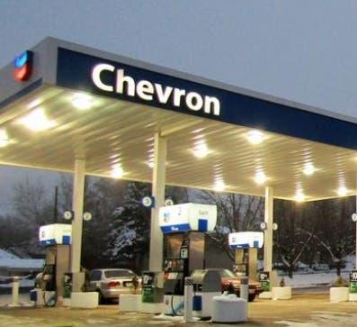 Chevron producirá   menos contaminación