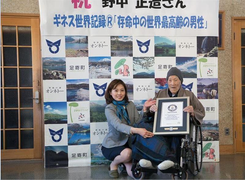 Japón sigue batiendo récords de ciudadanos centenarios con más de 86.500