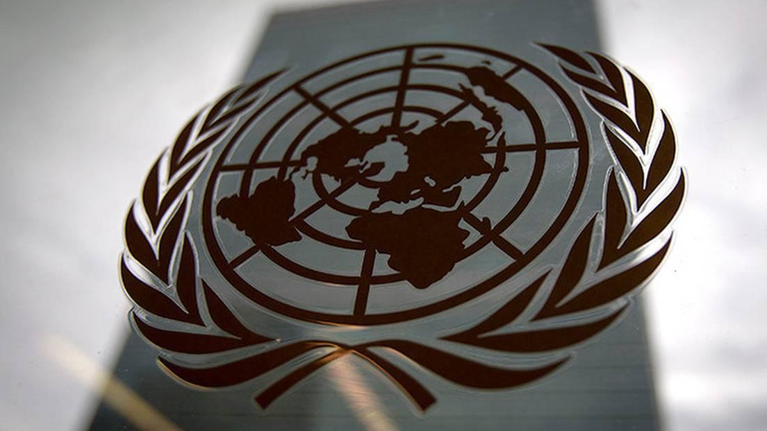 Cancelan exposición de la ONU sobre venezolanos en RD por amenazas