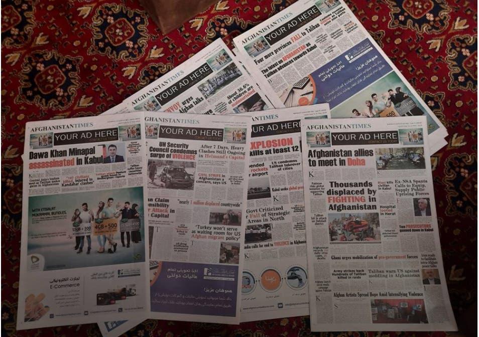La prensa en Kabul desaparece con la llegada de los talibanes