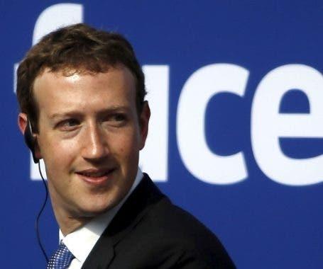 Zuckerberg hará cambios  Facebook