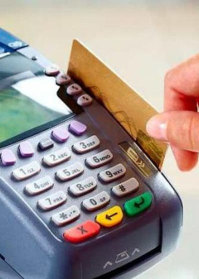 En pago tarjetas se verificará identidad