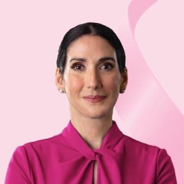 Raquel Arbaje encabeza una jornada cáncer mama