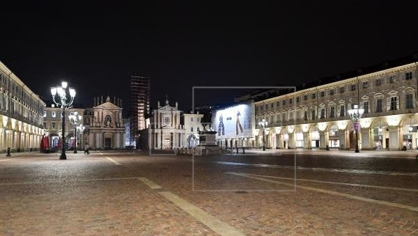 La ciudad italiana de Turín acogerá el Festival de Eurovisión en 2022