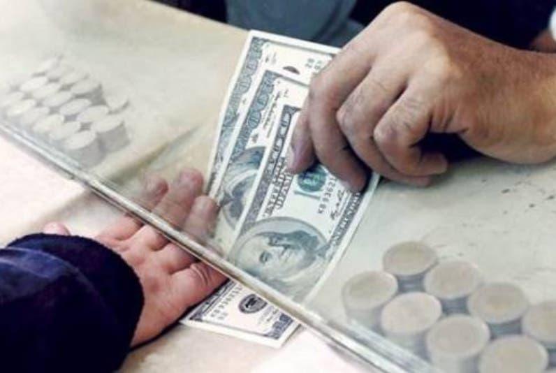 Las remesas recibidas en el país alcanzaron US$7,861.3 millones