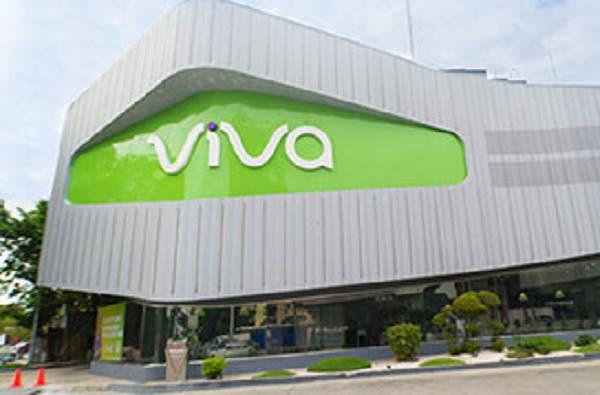 """Viva solicita al Indotel declarar la """"posición dominante"""" de Claro en el país"""
